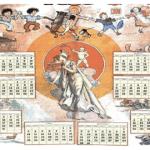 Kalendarz Szkoleń Akademii Kelnerskiej